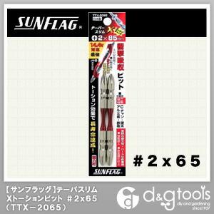 サンフラッグテーパースリムXビット#2×65mm(2本入)  #2×65 TTX-2065