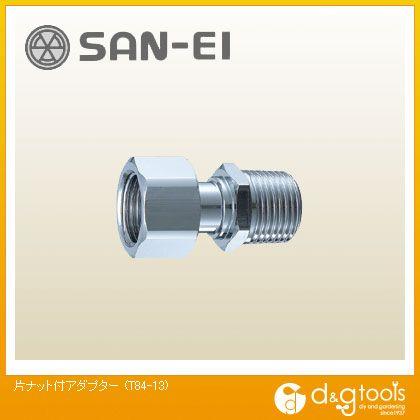 片ナット付アダプター   T84-13