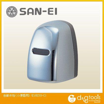 【送料無料】三栄水栓 自動水栓(小便器用)   EV9210-C  センサー水栓単水栓