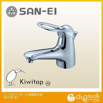 シングルワンホール洗面混合栓(混合水栓)   K4770PJK-13