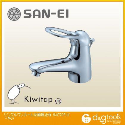 【送料無料】三栄水栓 シングルワンホール洗面混合栓(混合水栓)   K4770PJK-MC-13  シングルレバー混合栓混合栓