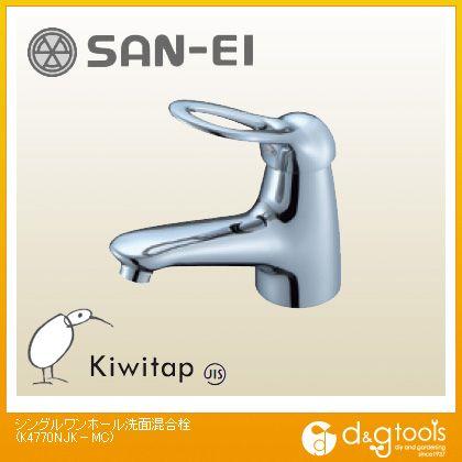 【送料無料】三栄水栓 シングルワンホール洗面混合栓(混合水栓)   K4770NJK-MC-13  シングルレバー混合栓混合栓