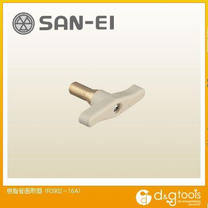 樹脂管面取器   R3902-16A