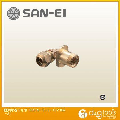 壁用水栓エルボ   T621N-3-L-13×10A-S