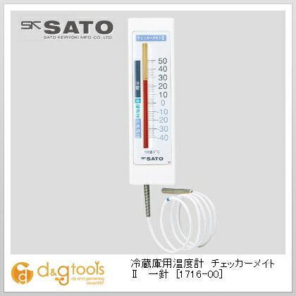 SATO 冷蔵庫用温度計チェッカーメイトII一針 1716-00