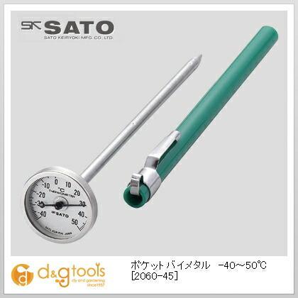SATO ポケットバイメタル-40~50℃ 2060-45