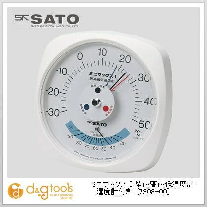 ミニマックス1型最高最低温度計湿度計付き   7308-00