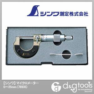 マイクロメーター  0~25mm 78935