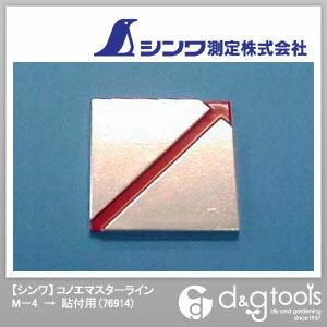 コノエマスターラインM-4→貼付用境界用表示板   76914