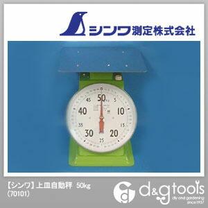 【送料無料】シンワ測定 上皿自動秤 50kg 70101