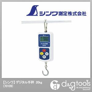【送料無料】シンワ測定 デジタル手秤 20kg 70109