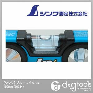 シンワブルーレベルJr150mm  150mm 76334