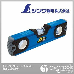 シンワブルーレベルJr200mm  200mm 76335