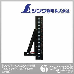 """マルノコカッター定規""""エルアングルEX""""  600mm 78055"""