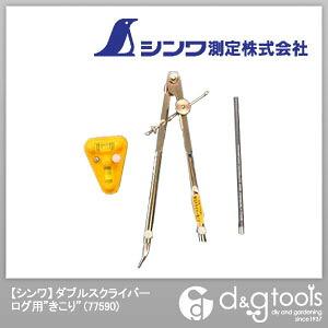 シンワ測定 ダブルスクライバーログ用 きこり  77590
