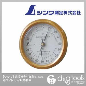 温湿度計丸型U-3 ホワイト 6.5cm 72669