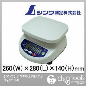 【送料無料】シンワ測定 デジタル上皿はかり 3kg 70104 1