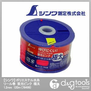 ポリエステル水糸リール巻極太 蛍光ピンク 1.2mm、120m 78499