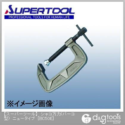 スーパーツール スーパーシャコ万力(バーコ型)50mm BC50E
