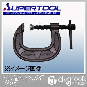 スーパーツール スーパーシャコ万力(C型)75MM CC75E