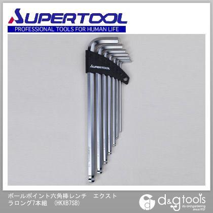 スーパーエクストラロングボールポイント六角棒レンチ(7本組)2.5~10mm   HKXB7SB