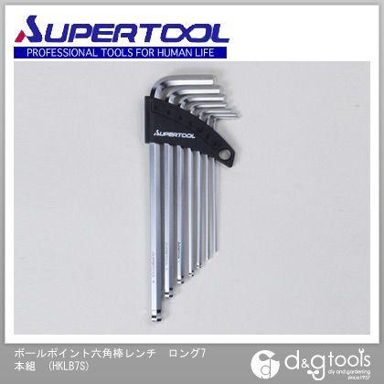 スーパーロングボールポイント六角棒レンチ(7本組)1.5~6mm   HKLB7S