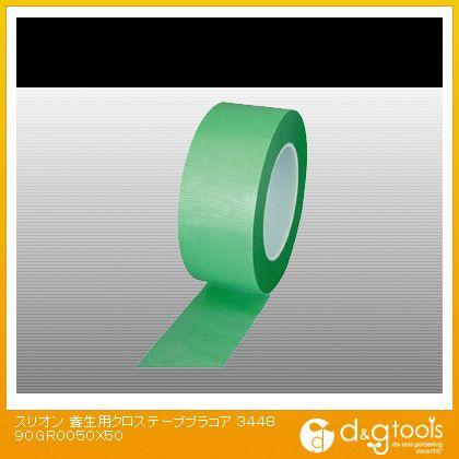 スリオン 養生用樹脂クロステーププラコア 344890-GR-00-50X50
