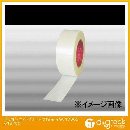 スリオンテック スリオンフィラメンテープ19mm 145 x 141 x 28 mm
