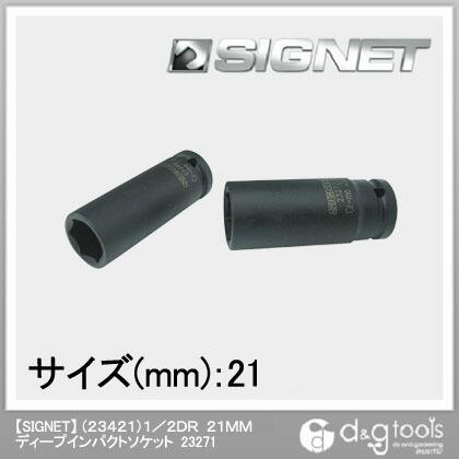 (23421)ディープインパクトソケット  1/2DR 21mm 23271