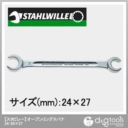 【送料無料】スタビレー オープンリングスパナ 24-24X27