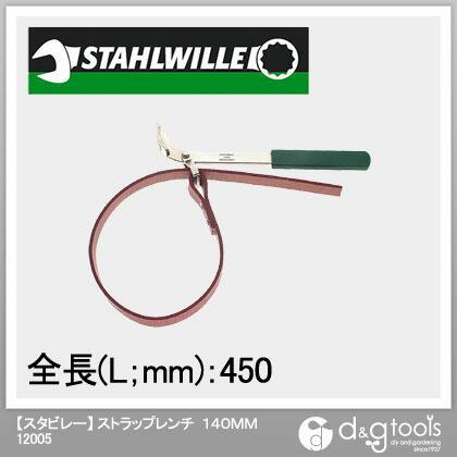 ストラップレンチ  140mm 12005