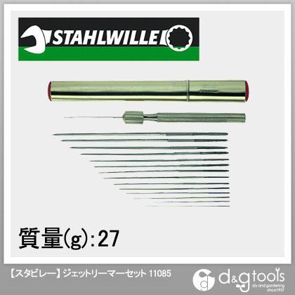 【送料無料】スタビレー ジェットリーマーセット 11085