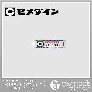 8051N330ml ライトグレー 330ml SR-143