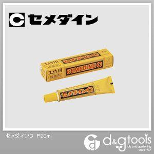 セメダイン ホビー・クラフト用接着剤 P20ml CA-114 【在庫限り特価】