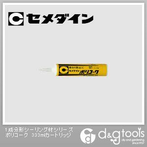 セメダイン ポリコークカートリッジ 333ml SY-022