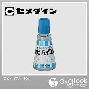 塩ビパイプ用(ビン入り・刷毛付、接着剤)  30ml