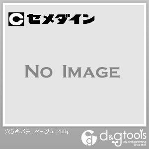 穴うめパテ ベージュ 200g HJ-008