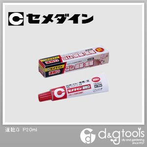 速乾Gゴム・革・金属用接着剤  P20ml CA-161