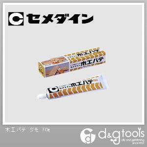 木工パテ タモ 70g HC-141