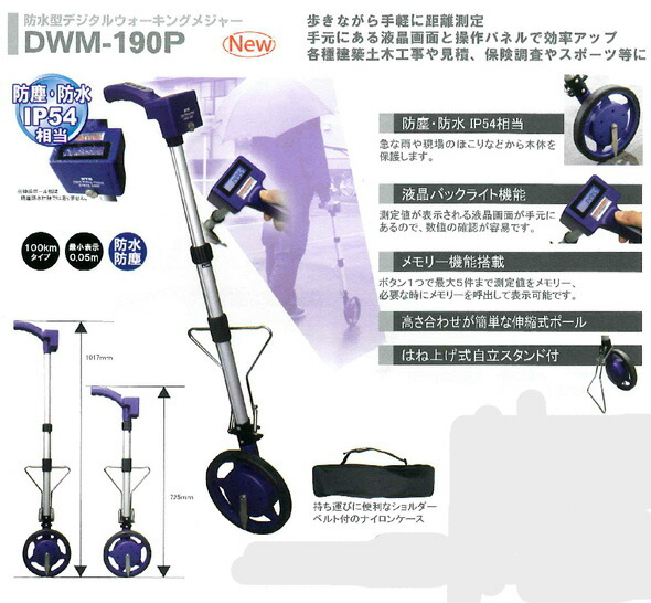 Japan Tools Shop Daito At Rakuten Global Market Rakuten