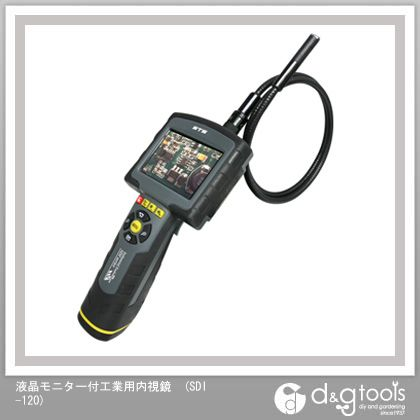 STSSDカード対応式工業内視鏡SDI-120   SDI-120