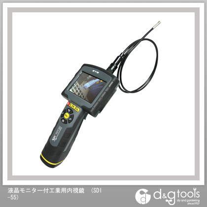 【送料無料】STS STSSDカード対応式工業内視鏡SDI−55   SDI-55  ファイバースコープ測量光学機器