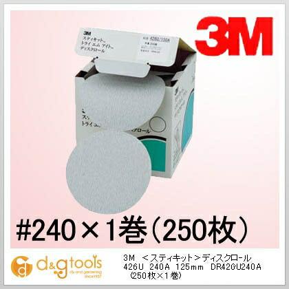 3M(スリーエム) スティキット ディスクロール 426U 240A 125mm DR426U240A 250枚
