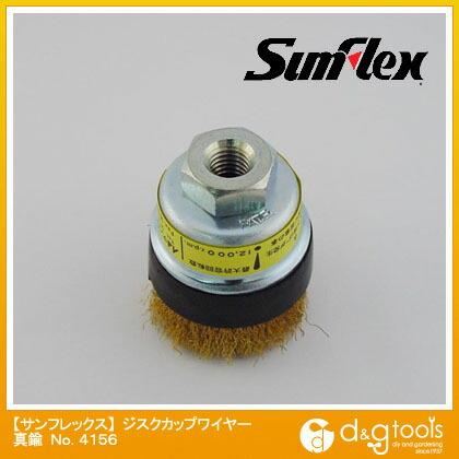 ジスクカップワイヤーブラシ真鍮50mm径×M10ピッチ1.50.15mm   No.4156