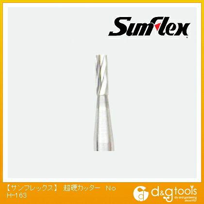 サンフレックス 超硬カッター2.34mm軸(ホビーランド) No.H-163