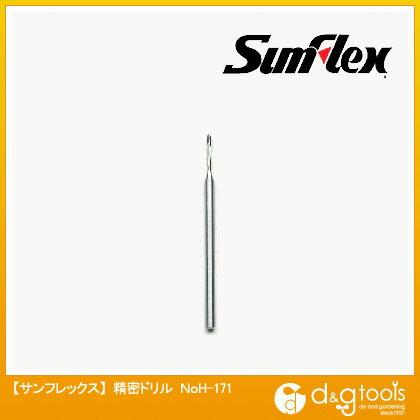 サンフレックス 精密ドリル2.34mm軸(ホビーランド) No.H-171