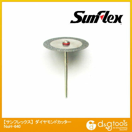 ダイヤモンドカッター32mm×5mm巾×0.6mm2.34mm軸(ホビーランド)   No.H-640