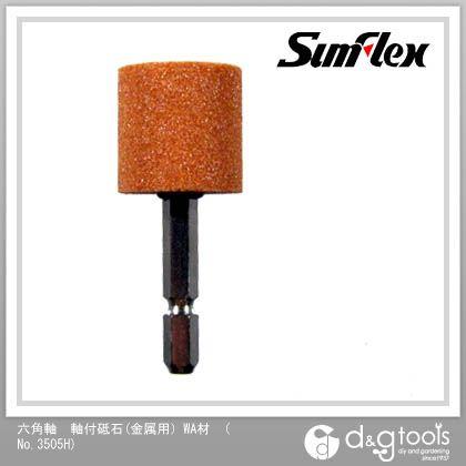 六角軸軸付砥石(金属用)WA材   No.3505H
