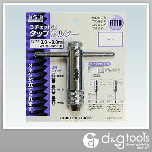 ラチェット式タップホルダー   RT10