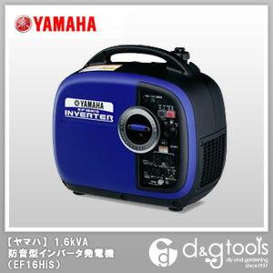 1.6kVA防音型ポータブルインバーター発電機※EF1600is同等品   EF16HiS